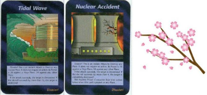 HwA5d7e05869e300.jpg 2020 도쿄올림픽 대지진 예언, 일루미나티 카드