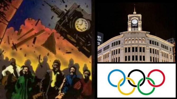 HwA5d7e0588e99af.jpg 2020 도쿄올림픽 대지진 예언, 일루미나티 카드
