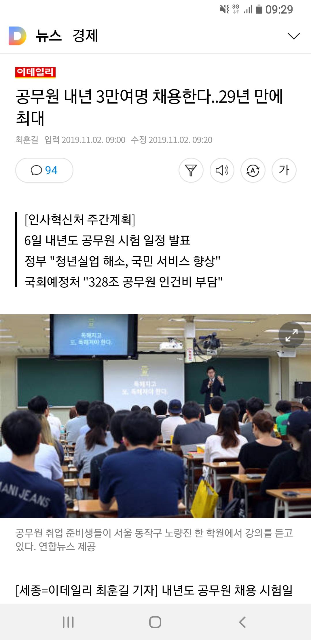 Screenshot_20191102_092933_Samsung_Internet.jpg