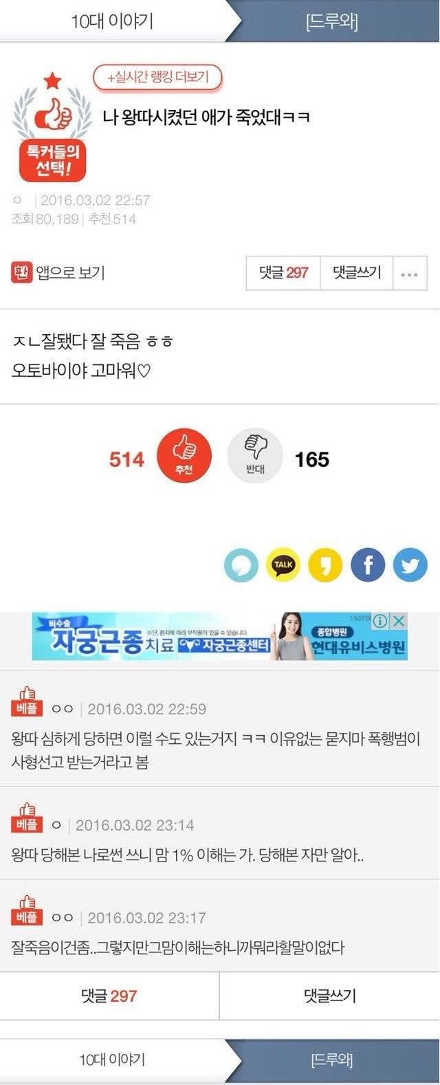 n번방 이윤지 n번방이윤지노예홍혜진&여동생인증