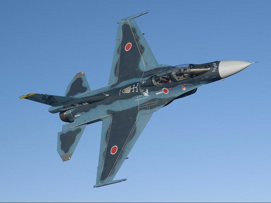 AIR_F-2B_lg.jpg