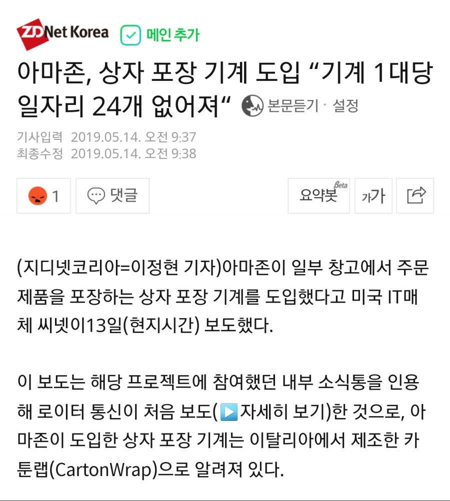 Screenshot_20190514-094355_Samsung Internet.jpg