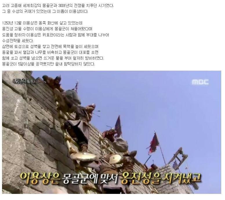 몽골군과 싸운 베트남의 왕족1.jpg